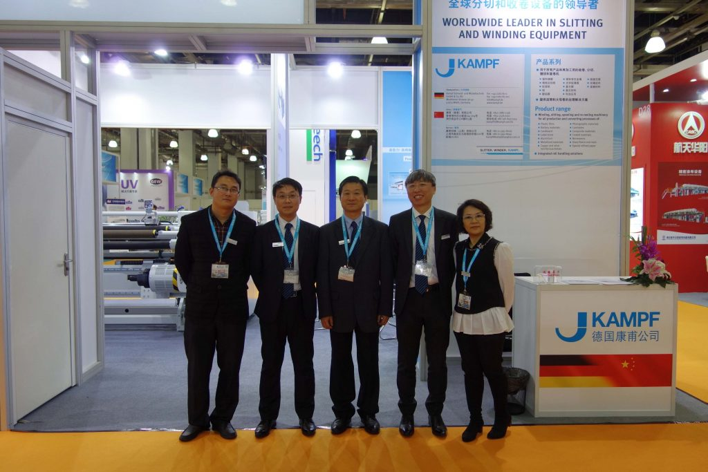 the-kampf-team-at-ice-china-2016